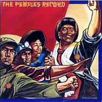 peoplesrecord